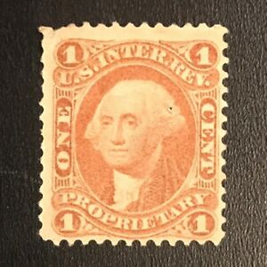 U-S-Revenues-Sc-R3-Perf-Unused-H-OG-Stamp