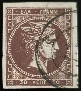 1876 Greece, Hermes , Son of Zeus Scott 51 Used