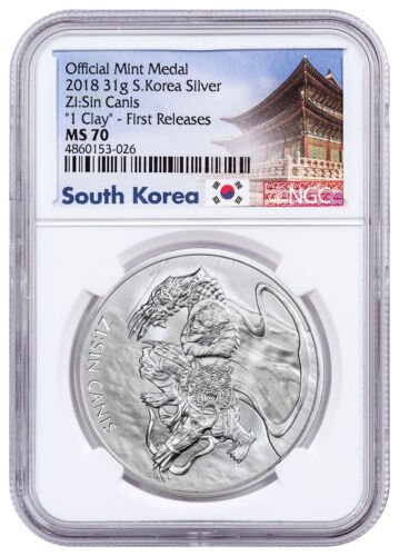 Silver 1 Clay Medal NGC MS70 FR SKU55052 2018 South Korea ZI:SIN Canis 1 oz