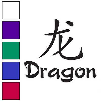 Size #2095 Chinese Symbol Laura Name Decal Sticker Choose Color