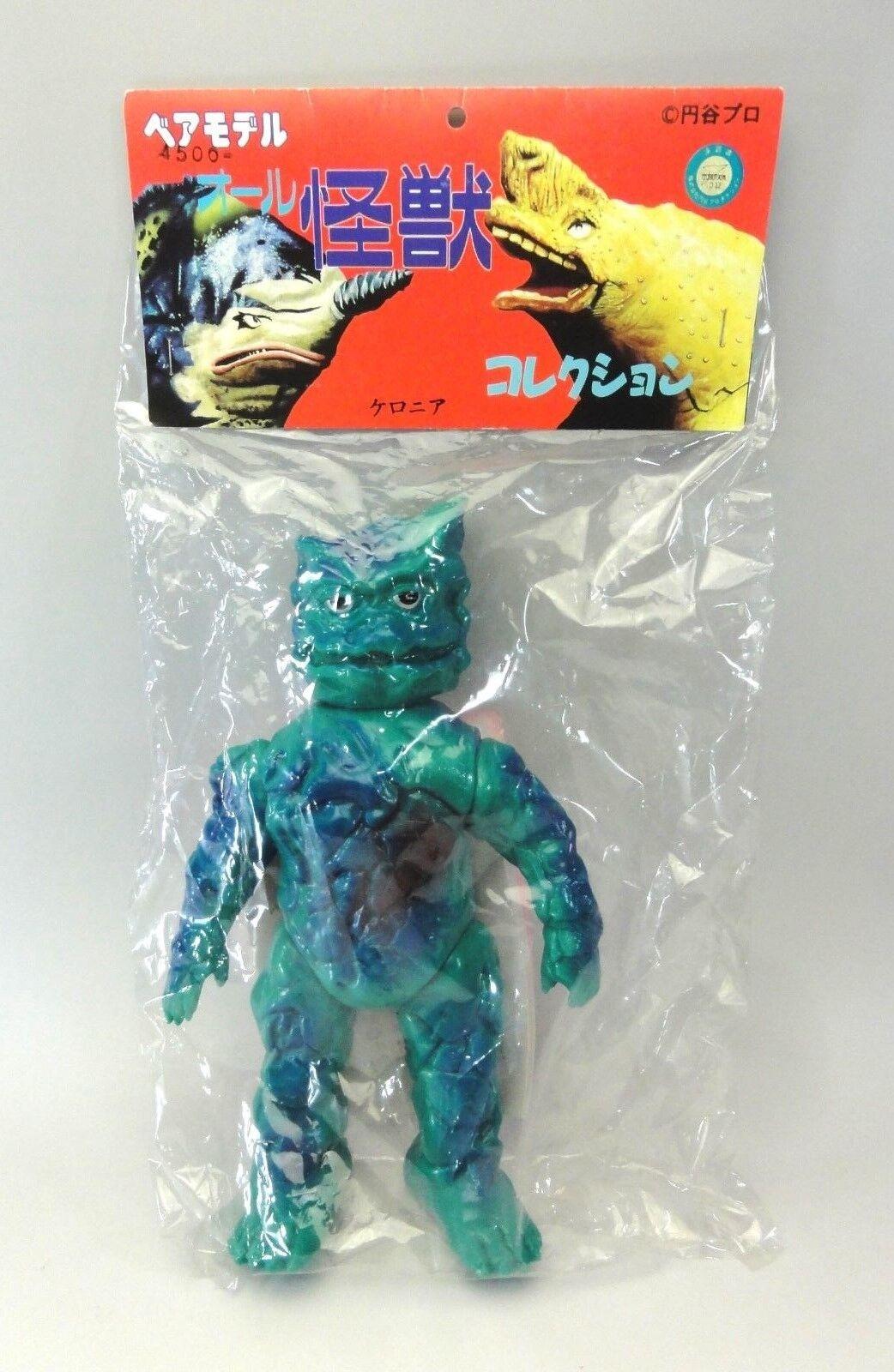 KERONIA Kaijyu Collection Sofubi Vinyle Figure Ultra Man BEAR MODEL JAPAN