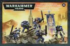 Warhammer 40K Space Marine Command Squad 48-17 RARE OOP SEALED GW NEW