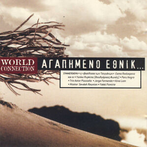 World-Connection-Compilation-Various-CD-GREECE-Promo-VG-2001