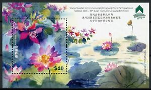 Hong-Kong-2018-neuf-sans-charniere-Macao-35th-asiatique-Intl-STAMP-EXHIBITION-1-V-M-S-fleurs-timbres