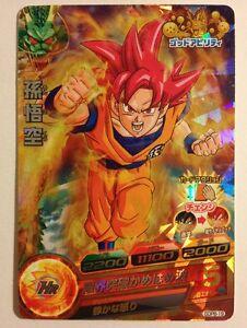 31 promo Dragon ball heroes gdpb