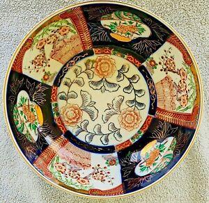 Vintage Japanese Gilt Imari Style Porcelain  Decorative Bowl, Maker Unknown