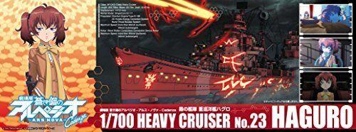 Aoshima Arpeggio of bluee Steel Heavy Cruiser HAGURO Plastic Model Kit from Japan