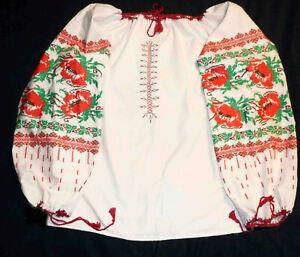 Romanian? Ukrainian? Folk Blouse Hand Made embroidery & sewing. Cotton XXLarge
