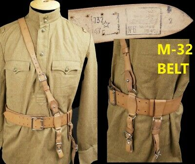 1:6 scale Soviet Army ww2 М1932 officer/'s leather belt with shoulder strap.