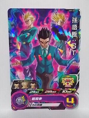 Super Dragon Ball Heroes UM4-003 C Son Gohan