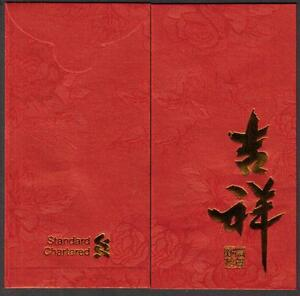 SCB-Standard-Chartered-Sg-2008-CNY-Red-Packet-Ang-Pow-1-pc-Mint