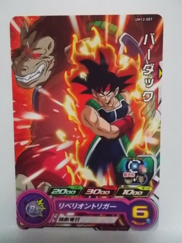 Super Dragon Ball Heroes UM12-007 C Bardock