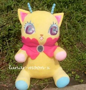 18 Rare Hand Made Anime Karneval Nyanperona Yellow Cat Plush