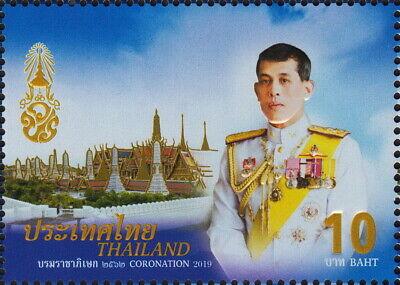 2 X H. M. King Rama X.coronation Thailand 4.5.2019