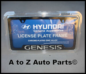 New 2009 2017 Hyundai Genesis Black License Plate Frame