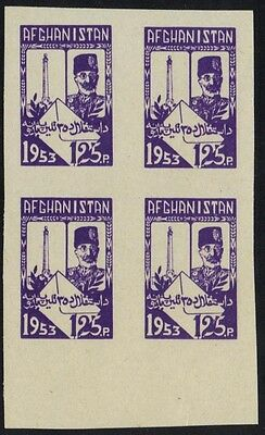 Middle East Apprehensive Afghanistan **1953 King Mohammad Nadir Shah Imperf Block Of 4 Mi #395 Off Set Non-Ironing