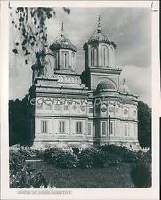 1986 Curtea De Arges Monastery in Wallachia Romania Original News Service Photo