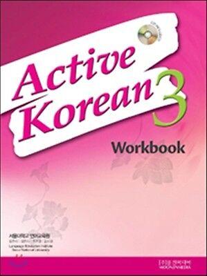 Active Korean 3 Workbook Korean Language Book w/  CD Seoul SNU Free Ship