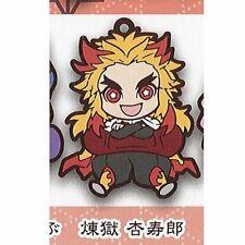 Demon Slayer Kochou Shinobu Chara Banchou Rubber Mascot Key Chain Second Form
