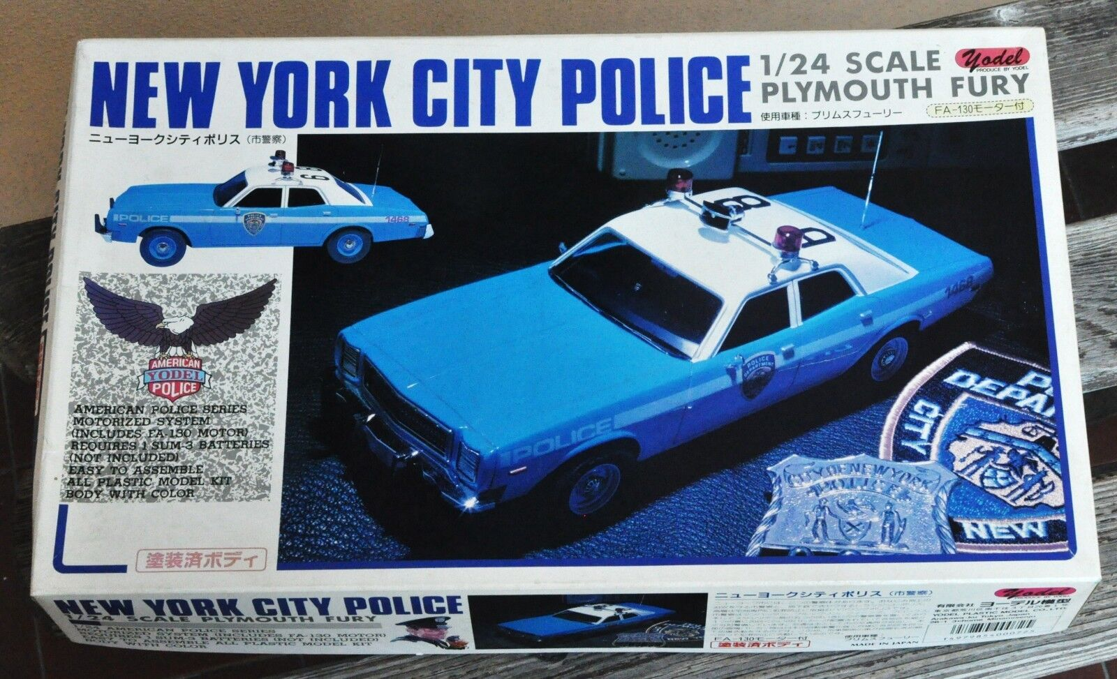 YODEL MODEL 1/24 KIT PLYMOUTH FURY POLICE CAR VINTAGE RARE