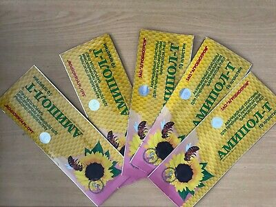 RIY  treatment of varroatosis bees Varroa Imker 5 x10 Strips FLUMET Beekeeper