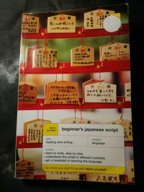 Teach Yourself Beginner's Japanese Script by Helen Gilhooly (Paperback, 2003)