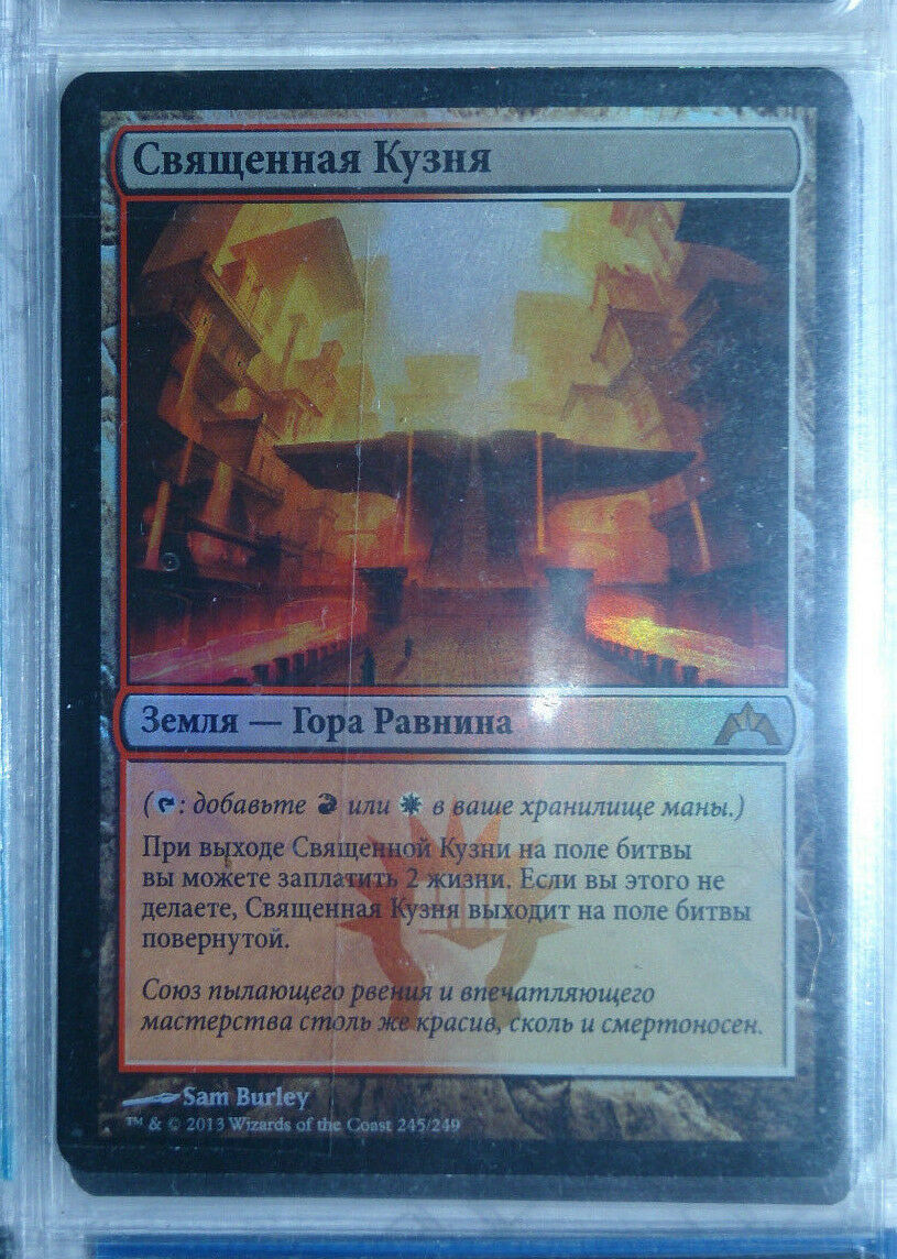 Sacred Foundry FOIL  Russian ask me Magic Gathering EDH Modern Legacy rus
