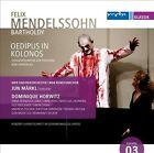 Mendelssohn Bartholdy: Oedipus in Kolonos (CD, Oct-2012, MDR Records)