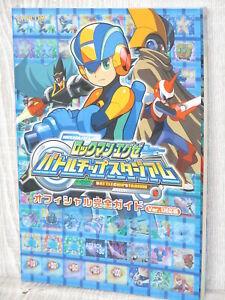 ROCKMAN-EXE-Battleship-Stadium-Megaman-Official-Guide-Ver-1-CAPCOM-2006-Book-36