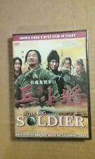 Little Big Soldier - Brand NEW DVD -- Jackie Chan & Leehom Wang