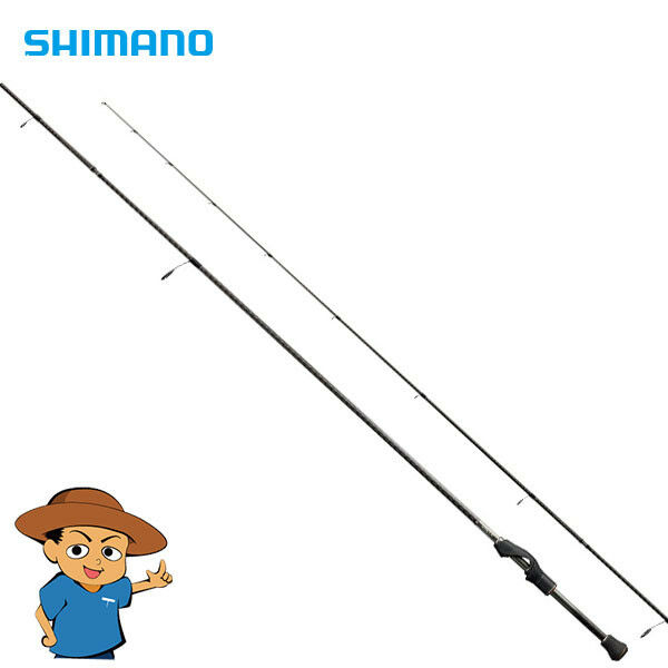 Shimano SOARE CI4+ S800L-S Light 8' fishing spinning  rod from JAPAN  factory outlet store