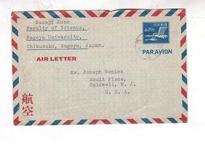 1949 aerogramme circulated e1578