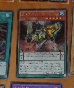 YU-GI-OH-JAPANESE-SECRET-RARE-CARD-BOSH-JP029-Dinomist-Rex-Super-JAPAN-MINT