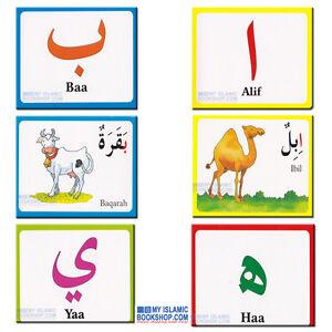 GOODWORD-ARABIC-ALPHABET-FLASH-CARDS-BEST-GIFT-FOR-MUSLIM-CHILDREN