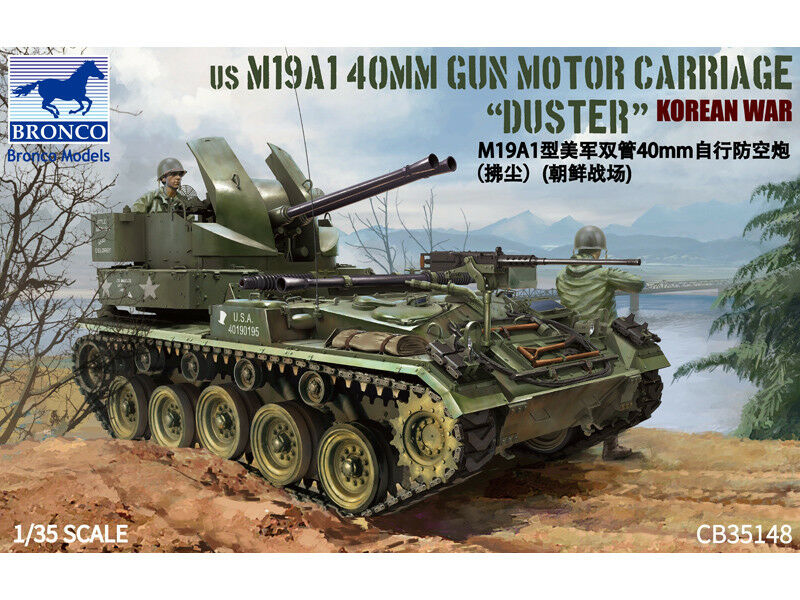 Bronco Models 1 35 Korean War US M19A1 Twin 40mm Gun Motor Carriage