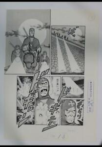 z227-Young-Jump-Manga-1982-Original-Japanese-Manga-Comic-Interior-Page-Ninjas