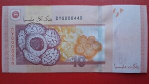 13th-Series-Malaysia-Muhammad-Ibrahim-RM10-Banknote-DY0008449-UNC