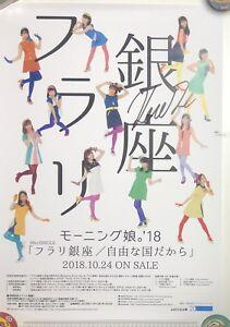 Kaga-Kaede-Furari-Ginza-B2-Poster-en-Escritas-Autografo-Morning-Musume-18-Idol