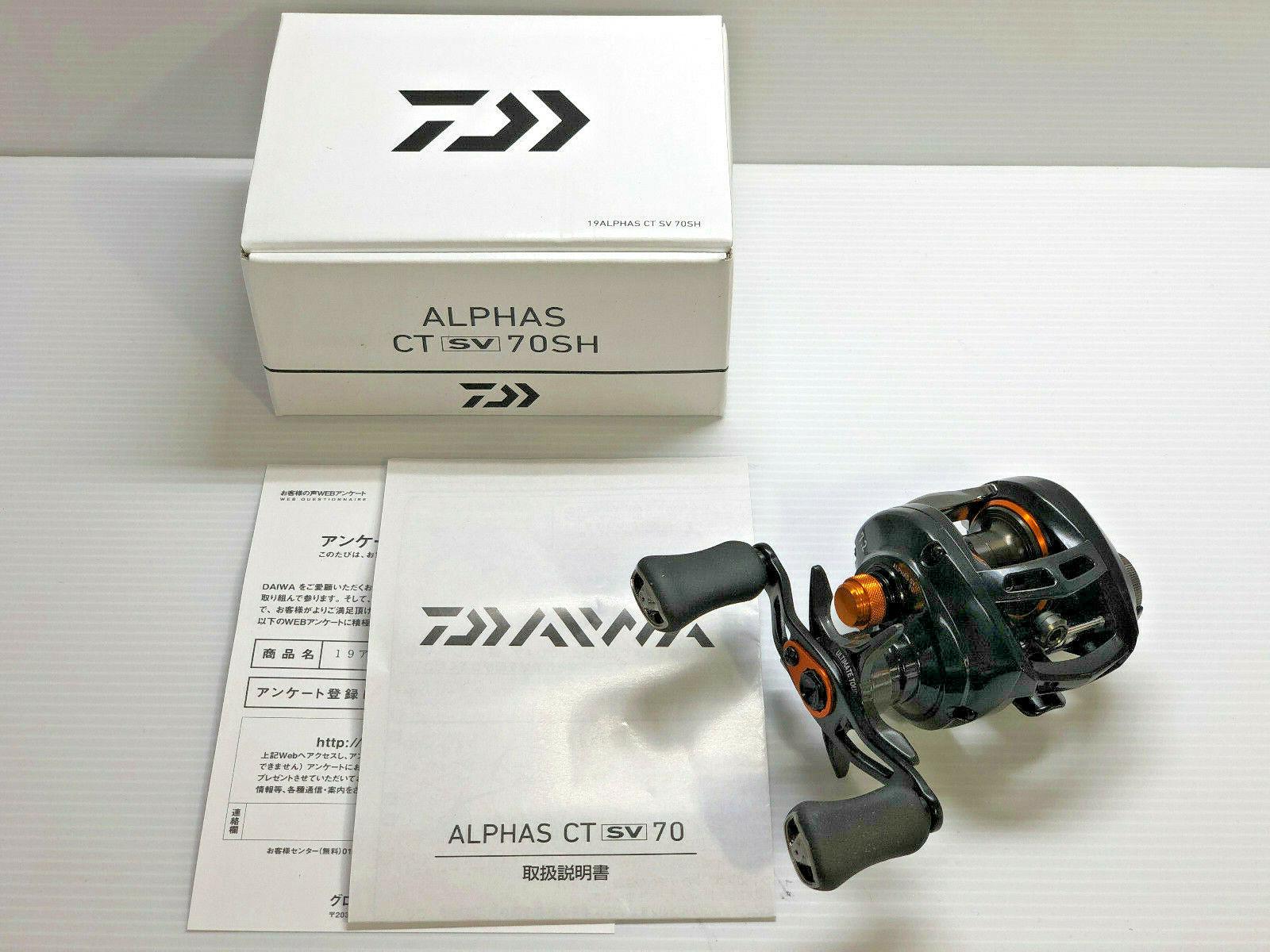 Daiwa 19 Alphas CT Sv 70SH -Envío Gratis de Japón