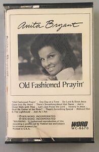 SEALED Anita Bryant Old Fashioned Prayin' 1975-1976 Cassette Tape UNOPENED