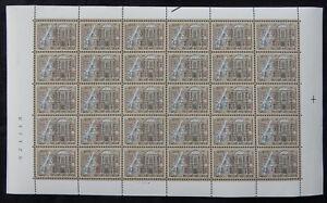 "Aa88* BELGIQUE Planche timbres Neufs**MNH TBE LUXE ""Conservatoire Royal"" 1982 UszR5lsg-07142857-426395364"