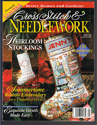 OOP Better Homes and Gardens Cross Stitch and Needlework Aug 1996 Magazine