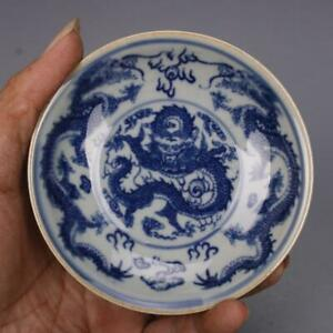 Chinese Blue and White Porcelain Qing Tongzhi Dragon Design Plate 3.94 inch