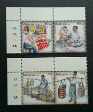 Traditional Livelihood Malaysia 2012 Lifestyle Culture Past Time stamp plate MNH