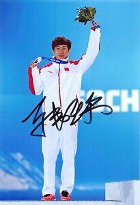 Tianyu Han - CHN - Olympia 2018 - Shorttrack - SILBER - Foto orig.sig.