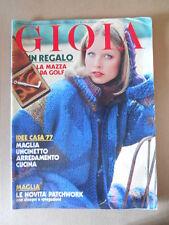 GIOIA n°4 1977  [G685B] Rivista Vintage