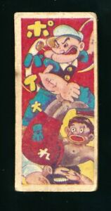 1950-039-s-Menko-Popeye-NON-BASEBALL-Japanese-Game-Trading-Card-Vintage-Outlaw-Back