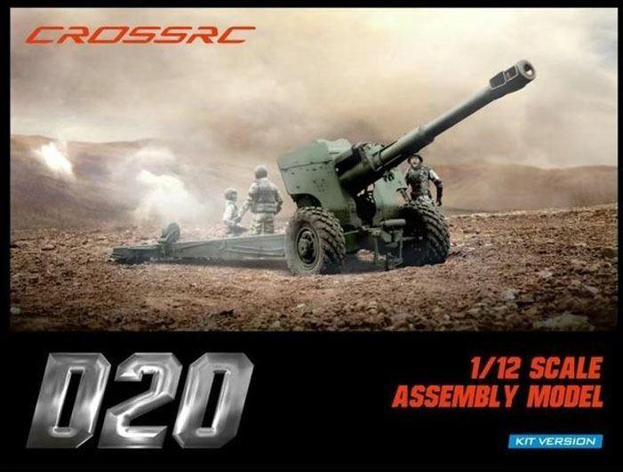 Cruz-RC D20 1 12 Kit de remolque, para pistola Howitzer vehículos militares