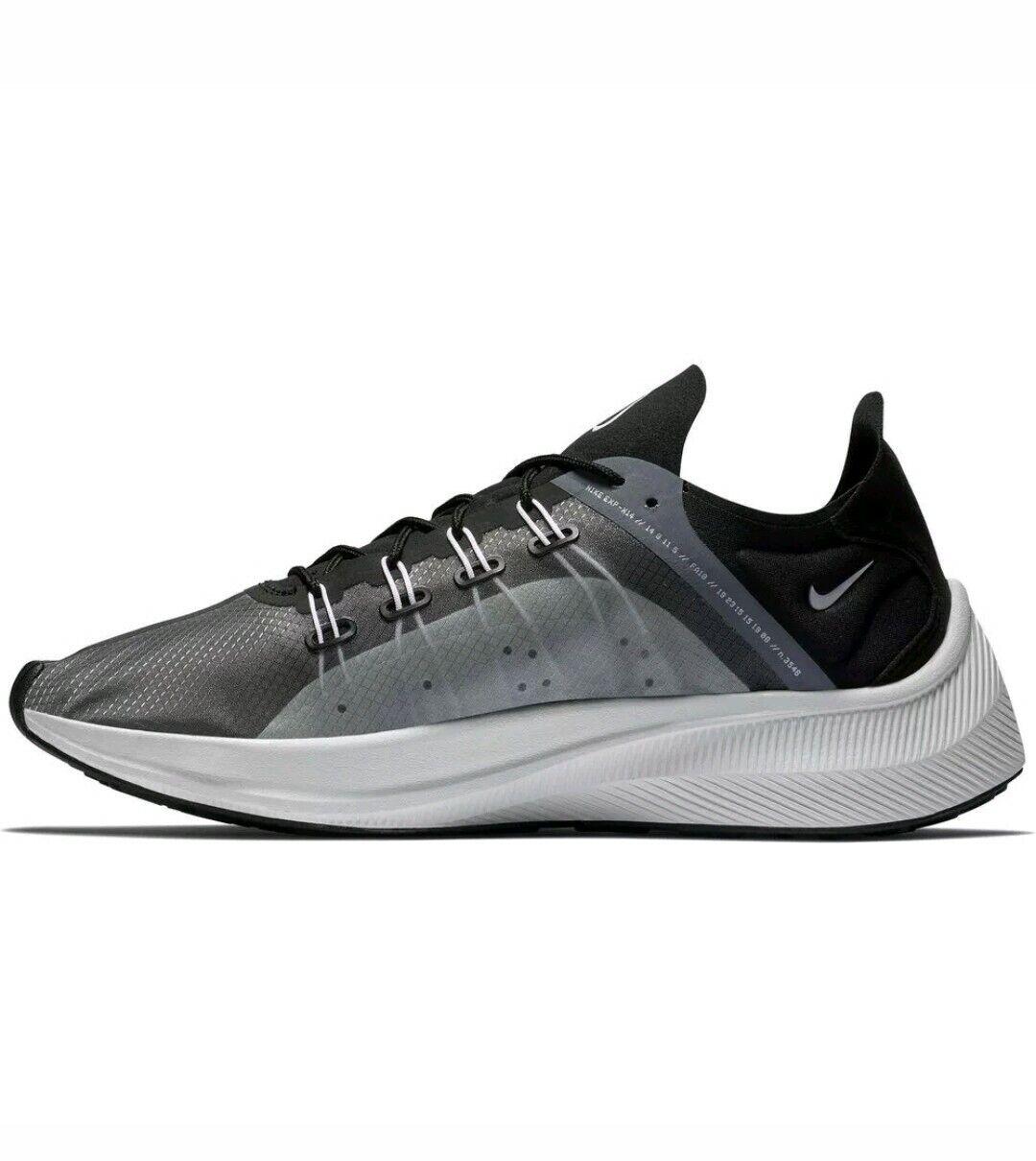 Nike EXP-X14 - AO1554 003
