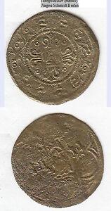Jeton Rechenpfennig wohl Neumann 29356 ca. 1,58 g ca. 27 mm stampsdealer